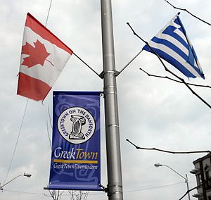 Greek Canadians in the Greater Toronto Area - The flags of Canada and Greece in Greektown, Toronto.