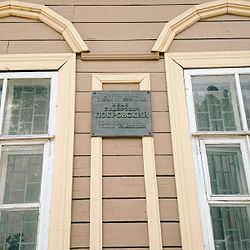 Photo of Grey plaque number 30980