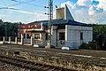 Guanxizhen Railway Station (20190806173040).jpg