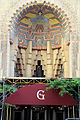 Guardian Building entrance.jpg