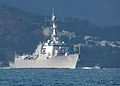 Guided Missile Destroyer USS Roosevelt (DDG 80).jpg