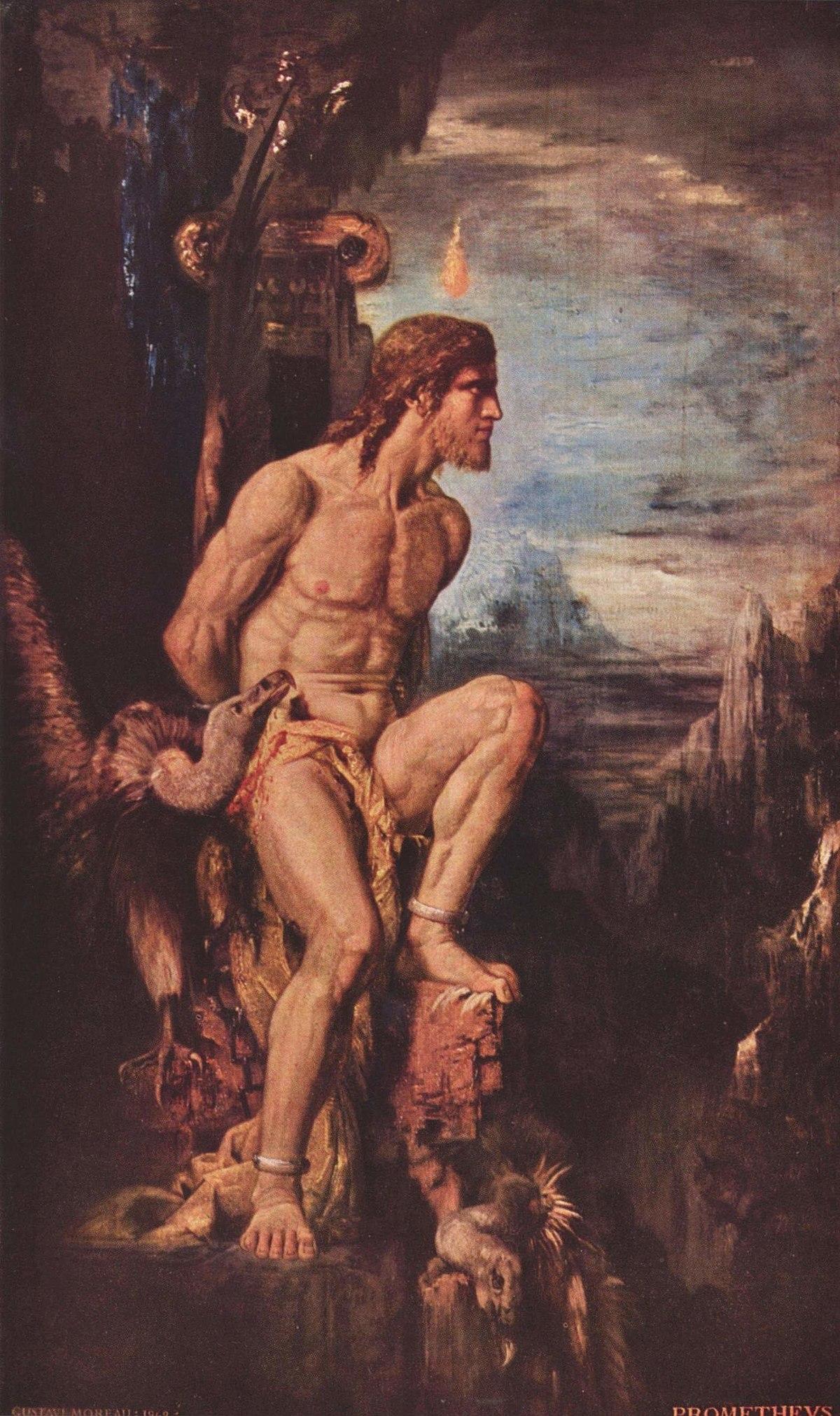 علم الأساطير - ويكيبيديا، الموسوعة الحرة