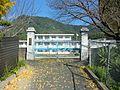 Gyokuto Konoha Elementary School.JPG