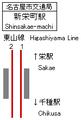 H11 Shinsakae-machi.png