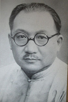 Dr. Kung
