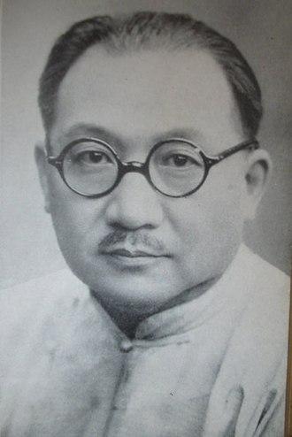H. H. Kung - Image: HH Kung