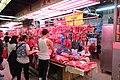 HK 上水 Sheung Shui 石湖墟市政大廈 Shek Wu Hui Municipal Services Building 上水街市 food Market pork n meat June 2018 IX2 03.jpg