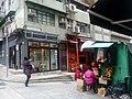 HK 上環 Sheung Wan 差館上街 Upper Station Street 太平山街 Tai Ping Shan Street 太山樓 Tai Shan House shop n green stall Feb-2018 Lnv2.jpg