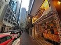 HK 上環 Sheung Wan 蘇杭街 Jervois Street October 2019 SS2 18.jpg