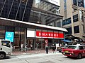HK 中環 Central 皇后大道中 162 Queen's Road Central June 2020 SS2 03.jpg