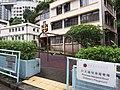 HK 九龍城 Kowloon City 何文田 Ho Man Tin 公主道 Princess Margaret Road June 2019 SSG 09.jpg