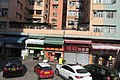 HK 元朗區 Yuen Long District Bus 68A tour view Nov-2017 IX1 元朗新市鎮 Yuen Long New Town 28.jpg