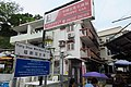 HK 南丫島 Lamma Island 榕樹灣大街 Yung Shue Wan Main Street June 2018 IX2 walk-up buildings n shops 03.jpg