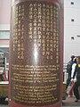 HK 油麻地社區中心休憩花園 Yau Ma Tei Community Centre Rest Garden gate Ho Chi Ping 2003 HAD.JPG