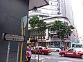 HK 灣仔 Wan Chai 譚臣道 Thomson Road 菲林明道 Fleming Road 大有大廈 Tai Yau Plaza January 2019 SSG.jpg