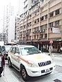 HK 西環 Sai Wan 皇后大道西 Queen's Road West 鳳凰衛視 Phoenix TV Fleet vehicle Dec 2016 Lnv2.jpg