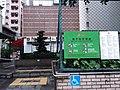 HK 西環 Sai Ying Pun 皇后大道西 Queen's Road West Mui Fong Street August 2018 SSG (2).jpg
