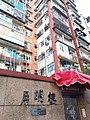 HK 觀塘 Kwun Tong 月華街 Yuet Wah Street morning October 2018 SSG 24.jpg