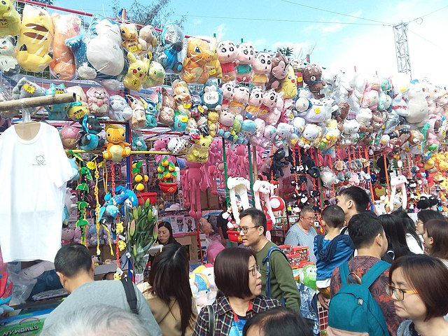 HK CWB 銅鑼灣 Causeway Bay zh:維多利亞公園 Victoria Park 年宵花市 Lunar New Year Fair Market in February 2019
