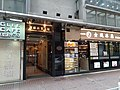 HK CWB Causeway Bay Jardine's Bazaar April 2021 SS2 13.jpg