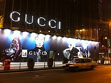 HK Central Landmark night Gucci Queen's Road Central Nov-2013.JPG