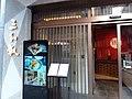 HK Kln City 九龍城 Kowloon City 福佬村道 Fuk Lo Tsun Road January 2021 SSG 52.jpg