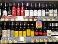 HK ML 半山區 Mid-Levels 般咸道 37-47 Bonham Road 穎章大廈 Wing Cheung Court shop ParknShop Supermarket goods bottled wines August 2020 SS2 07.jpg