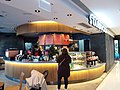 HK NP 北角 North Point 糖水道 Tong Shui Road 北角匯 Harbour North shopping mall December 2019 SSG 06.jpg