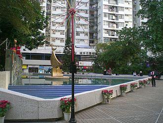 City Garden - A public square within City Garden, with City Garden Shopping Centre in the background.