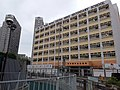 HK SPK 新蒲崗 San Po Kong 彩虹道 Choi Hung Road May 2019 SSG 02.jpg