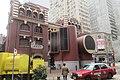 HK SW 上環 Sheung Wan 安泰街 On Tai Street 東來里 Tung Loi Lane 新街市街 New Market Street Western Market facades February 2019 IX2 11.jpg
