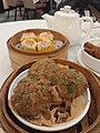HK SW Sheung Wan Sky Cuisine Restaurant 飲早茶 January 2021 SS2 08.jpg
