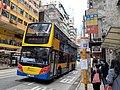 HK SYP 西環 Sai Ying Pun 德輔道西 Des Voeux Road West 11am April 2020 SS2 07.jpg