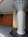 HK Sai Ying Pun Third Street St Louis School 奪魁 Vase of Champion June 2016 wooden door.jpg