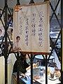 HK TST Chung King 活方商場 Woodhouse 九龍蘭芳園 Lan Fong Yuen poster Alan Tam.JPG