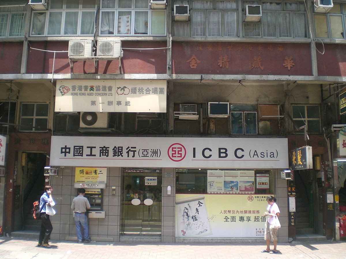 Industrial and Commercial Bank of China (Asia) - Wikipedia