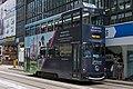 HK Tramways 155 at Pedder Street (20181013165701).jpg