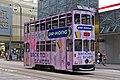 HK Tramways 31 at Man Wah Lane (20180909155937).jpg
