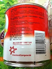 Packaging and labeling - Wikipedia
