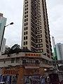 HK tram view SKW 筲箕灣道 Shau Kei Wan Road February 2020 SS2 25.jpg