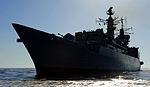 HMS Cornwall MOD 45150338.jpg