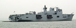 HMS Ocean (L12) - HMS Ocean showing landing craft on davits and stern ramp deployed