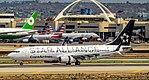HP-1830CMP Copa Airlines Boeing 737-8V3 s-n 40781 (36293760913).jpg