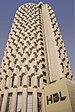 Habib Bank Plaza 01.jpg