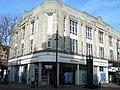 Halifax Bank, Chatham - geograph.org.uk - 674828.jpg
