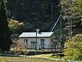 Hananukigawa II hydroelectric power station.jpg