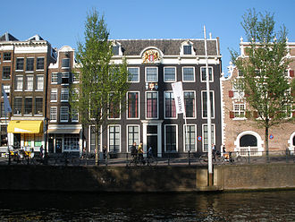 Handboogdoelen, Amsterdam - The Handboogdoelen in 2008, seen from across the Singel canal