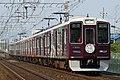 Hankyu-Series1300-Koto.jpg