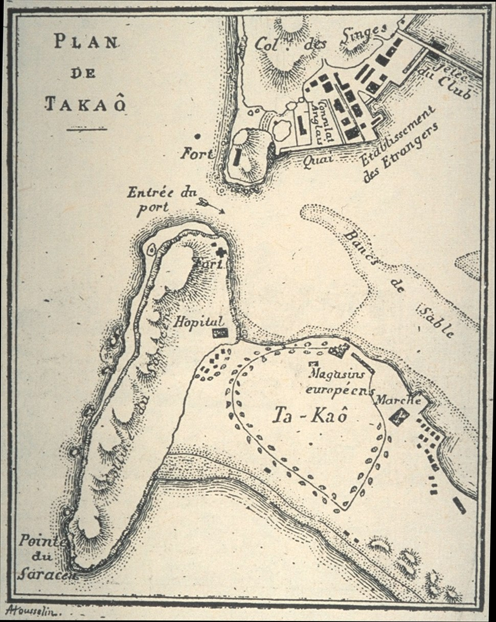 Harbor Takao