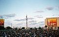 Havanna Anfang 1973 Rede von Fidel Castro vor dem Jose Marti Denkmal 3.jpg